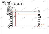 Радиатор основной Great Mercedes Sprinter. W901-905 1995-2006 2.3D / 2.9TD 9015003400