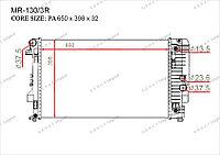 Радиатор основной Great Mercedes V-Класс. W639 2003-2014 3.2i V6 / 3.5i V6 6395010701
