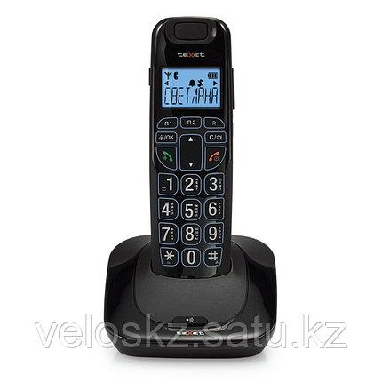 Телефон беспроводной Texet TX-D7505А черный, фото 2