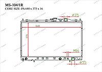 Радиатор основной GERAT Mitsubishi Chariot. II пок. 1991-1997 1.8i / 2.0i MB660212