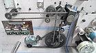 Высекально-бобинорезальная машина DKG-450, фото 3