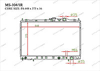 Радиатор основной Gerat Mitsubishi Space Runner. I пок. 1991-1997 1.8i / 2.0i MB660212