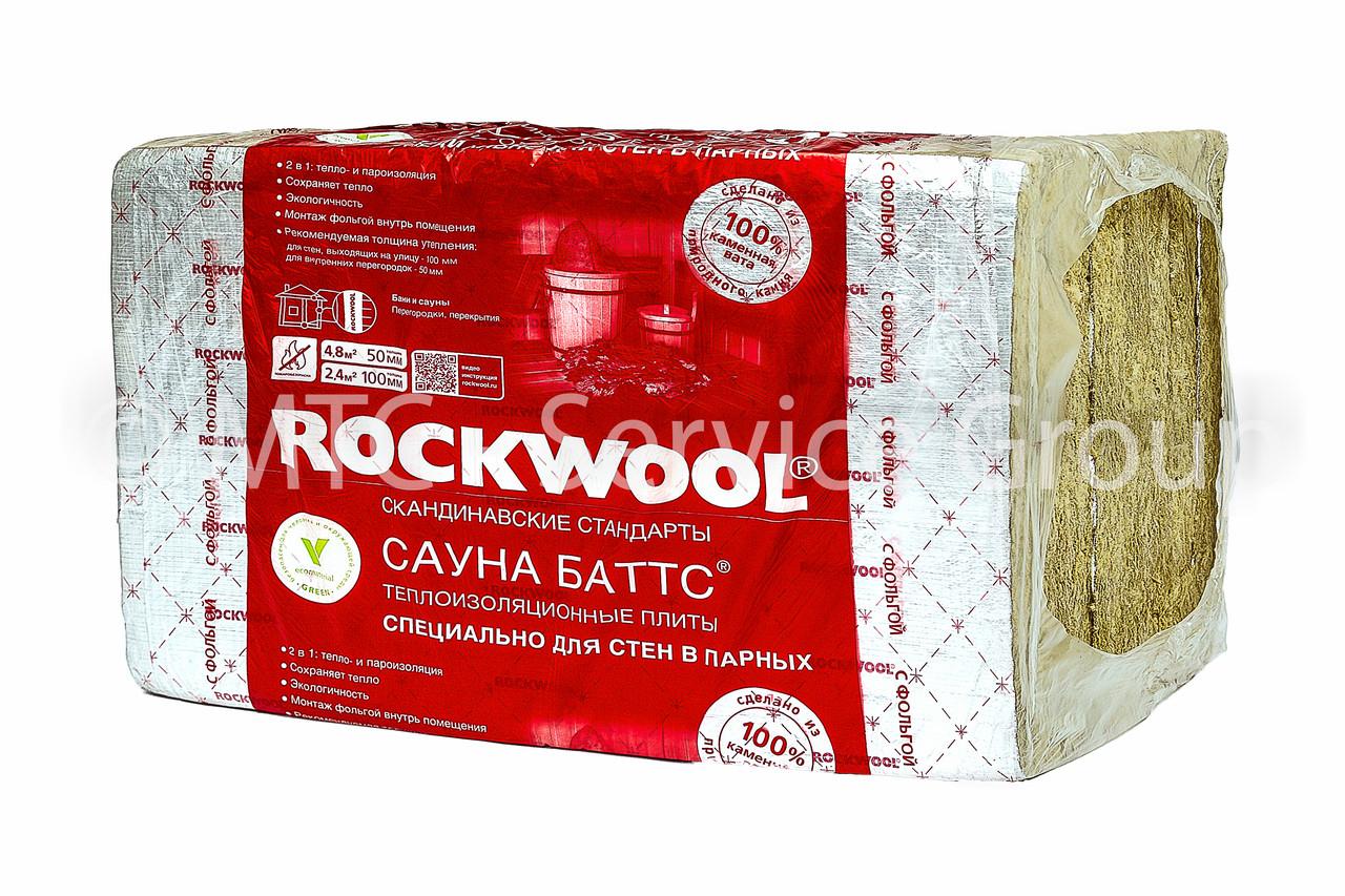 Изоляция для бань и саун - Rockwool Сауна Баттс