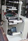 Высекально-бобинорезальная машина DKG-320, фото 5