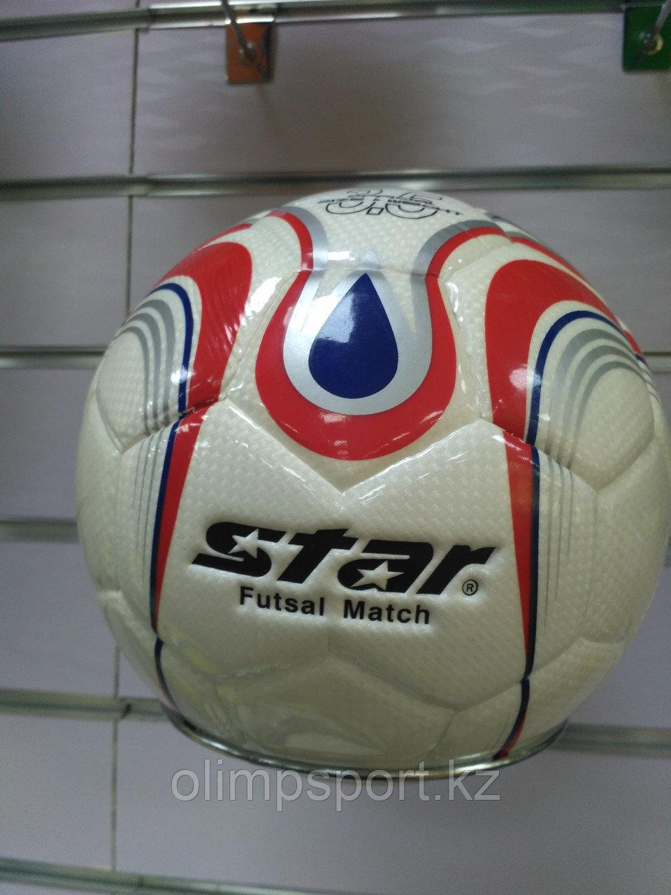 Мяч футзальный (мини футбол) Star