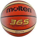 Мяч баскетбольный MOLTEN 365 GN7X, фото 2