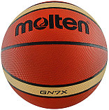Мяч баскетбольный MOLTEN 365 GN7X, фото 3