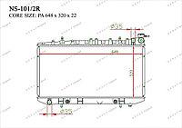 Радиатор основной Great Nissan Sunny. N14 1990-1995 1.4i / 1.5i / 1.6i 2146066Y00