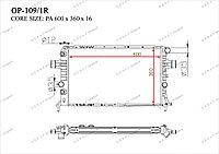 Радиатор основной Great Opel Zafira. A 1999-2005 1.6i / 1.8i 9119486