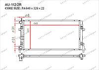 Радиатор основной Great Skoda Fabia. MK3 2007-2014 1.0i / 1.2i 6R0121253