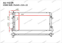 Радиатор основной Great Skoda Roomster. I пок. 2007-2014 1.2i / 1.6i 6R0121253