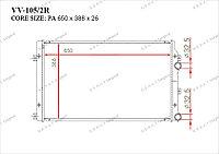 Радиатор основной Great Skoda SuperB. B6 2008-Н.В 1.9TDi 1K0121251AT