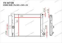 Радиатор основной Great Toyota Corolla. E150 2010-2013 1.3i / 1.4i / 1.6i / 1.8i 164000D400