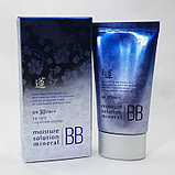 Moisture Solution Mineral BB Cream SPF30 PA++ [Welcos], фото 2