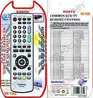 Пульт ДУ универсальный HUAYU Sharp RM - 758G LCD TV