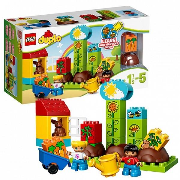 LEGO Дупло Мой первый сад