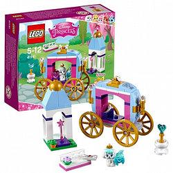 LEGO Принцессы Дисней 41141  Королевские питомцы: Тыковка