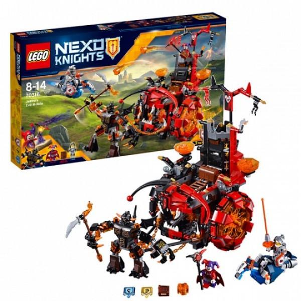 LEGO Нексо 70316 Джестро-мобиль