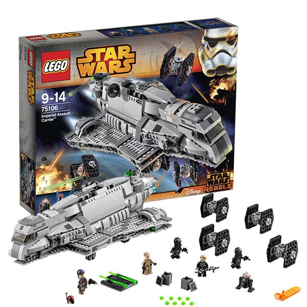 LEGO Звездные войны 75106 Имперский десантный корабль™