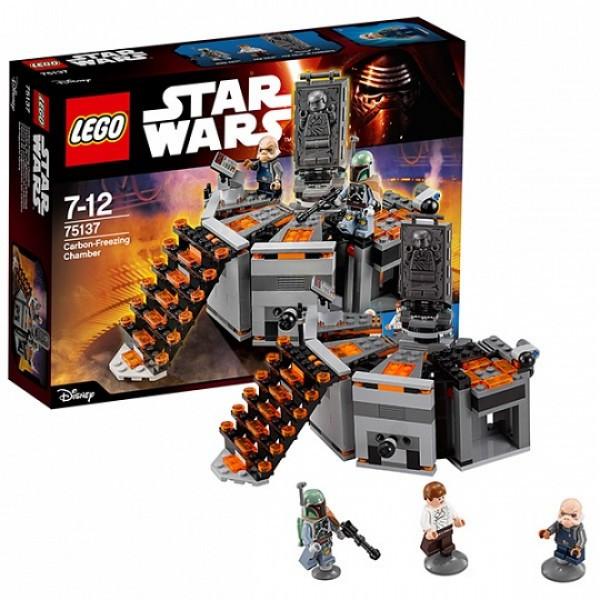 LEGO Звездные войны 75137 Камера карбонитной заморозки™