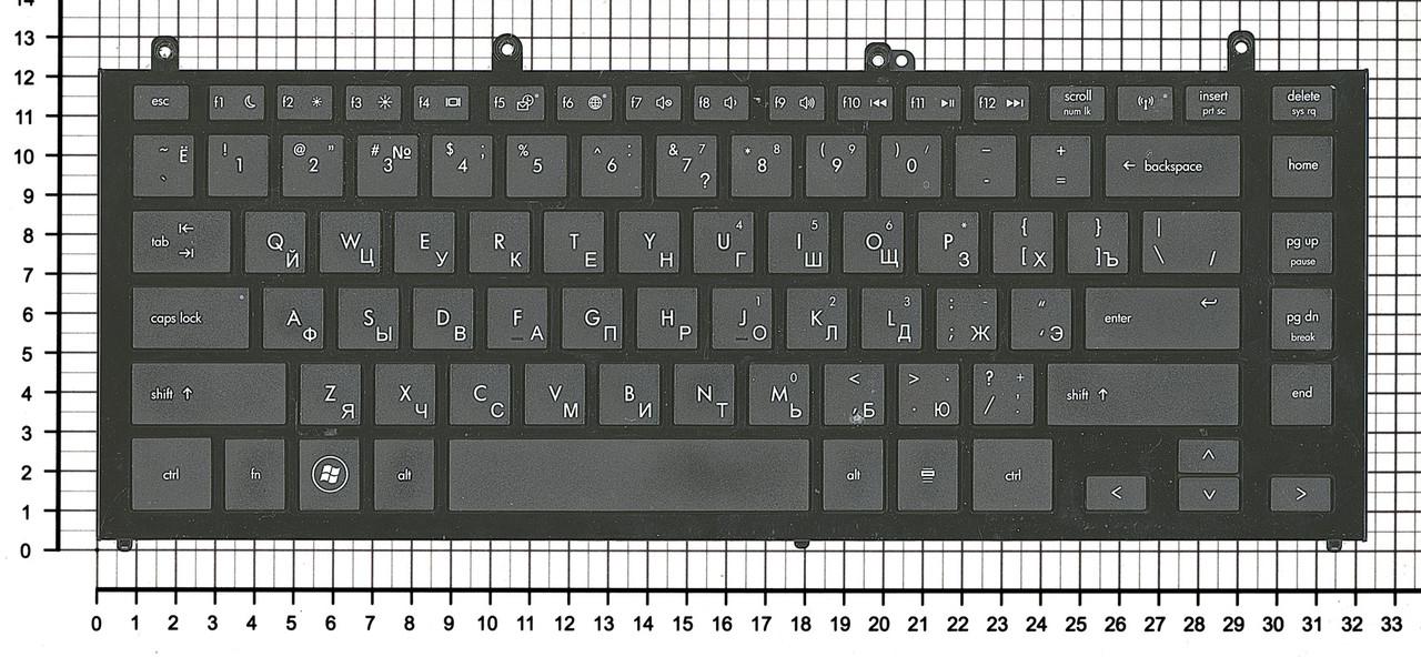 Клавиатура для ноутбука HP ProBook 4320s / 4321s / 4325s c рамкой