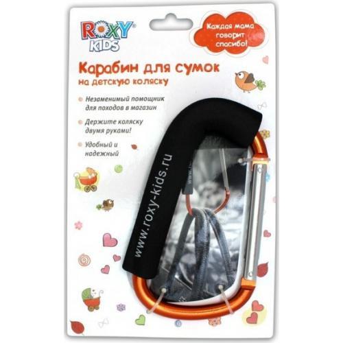 Карабин-помощник Roxy Kids Flipper для детских колясок