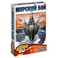 Игрушка Hasbro Games Дорожная Игра Морской бой