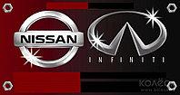Инфинити и Ниссан NISSAN INFINITI c 1991-2012 по кузову, по ходовой, по двигателю, оптика, стекла, расходники