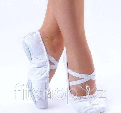 Балетки для танцев Rivage Line белые