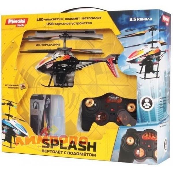 Mioshi Tech RC - Р/У Вертолет Splash MTE1202-111 с водометом