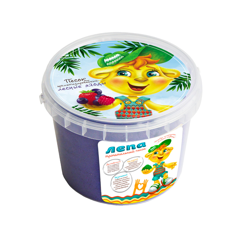 ЛЕПА 00-00000205 Трогательный кинетический песок  Арома Лесный ягоды (фиолетовый песок с ароматом ягод) 1 кг