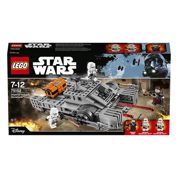 LEGO Игрушка Звездные войны Имперский десантный танк