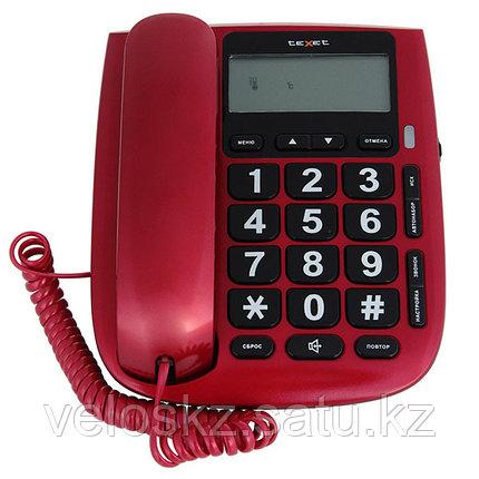 Телефон проводной Тexet ТХ-260 красный, фото 2