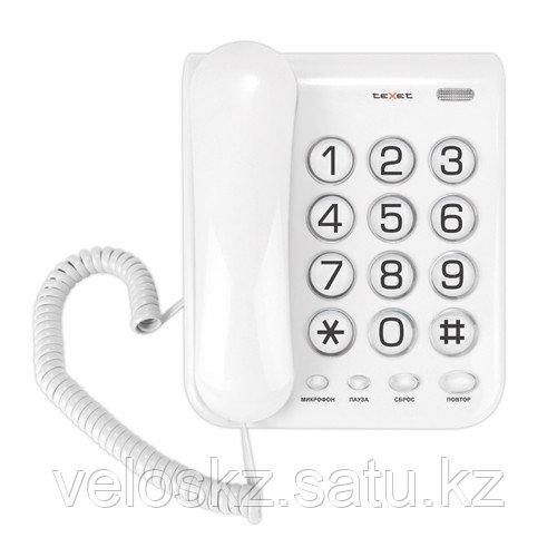 Телефон проводной Texet ТХ-262 серый