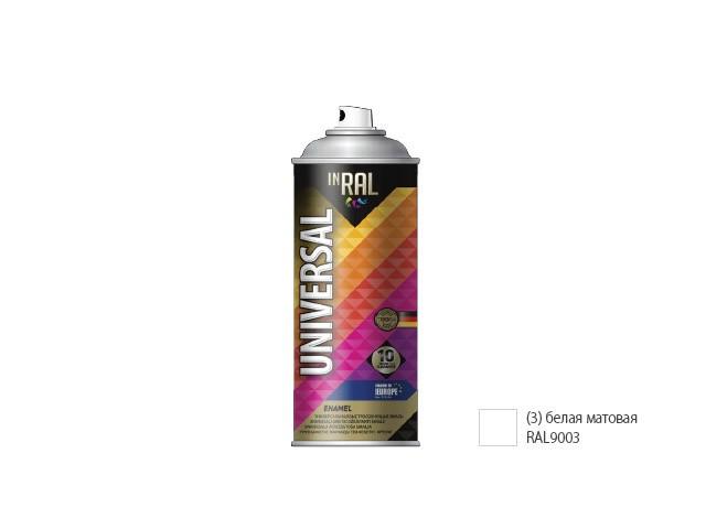 Краска Аэрозоль универс-02 белая глянц RAL 9003 400 мл INRAL