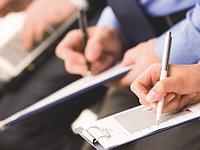 Семинары по программе сертификации «Профессиональный бухгалтер»