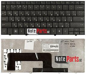 Клавиатура для ноутбука HP Compaq Mini 102 / 110-1000 / CQ10-100
