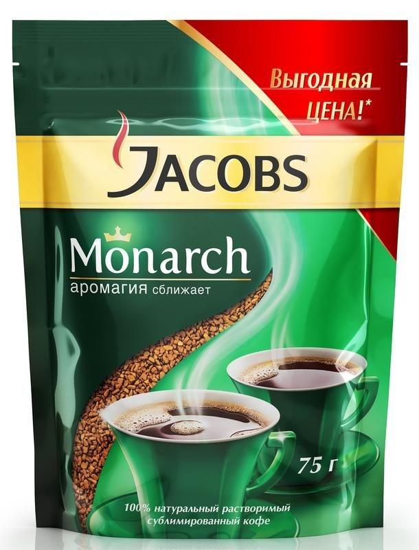 КОФЕ РАСТВОРИМЫЙ JACOBS MONARCH, 75гр.
