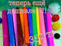 Гофрированная бумага 350 тг в Алматы
