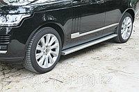 Подножки 1 для Range Rover Vogue 2013+, фото 1