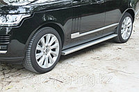 Подножки 1 для Range Rover Vogue 2013+