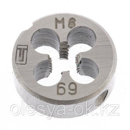 Плашка М6 х 1 мм. СИБРТЕХ, фото 2