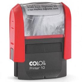 Оснастка для штампа Printer 10 NEW