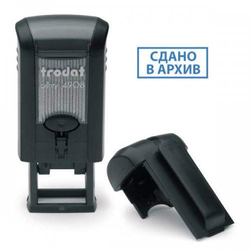 Штамп Trodat 4908