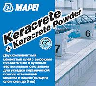 Keracrete + Keracrete Powder двухкомпонентный цементный клей