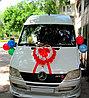Аренда микроавтобусов на свадьбу