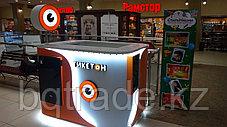 Торгово-выставочная стойка, фото 2