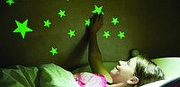Звезды - ночники для потолка и стен (200 шт.) , фото 1