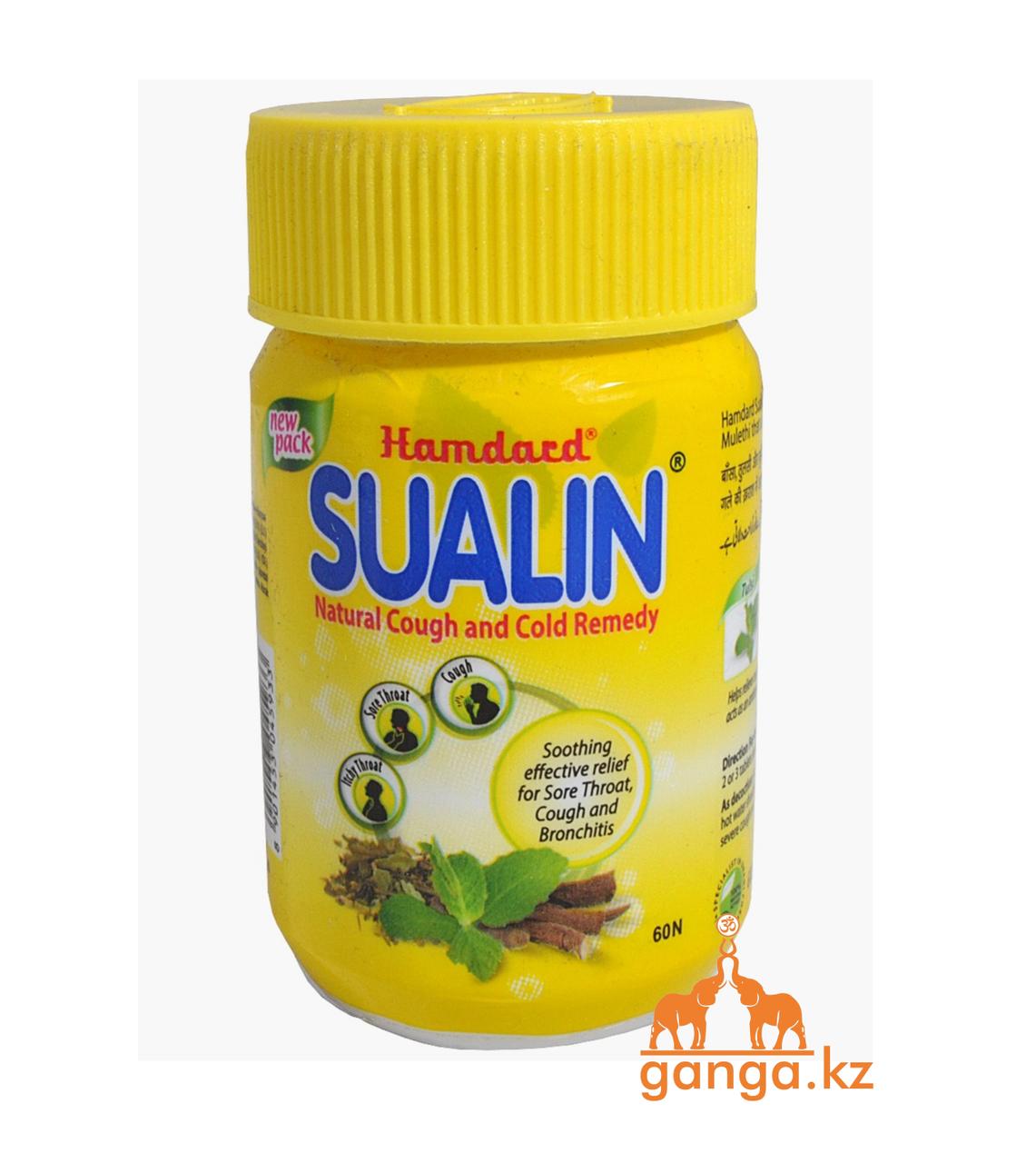 Суалин - помощь при простуде и кашле (Sualin HAMDARD), 60 таб.