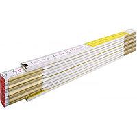 Складной метр Stabila тип 400, деревянный бело-желтый цвет, тип 1407
